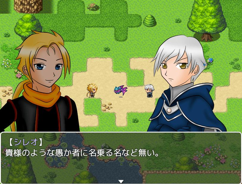 ツクールゲーム2作品目、短編RPG「竜の島」の裏設定的な話をします!