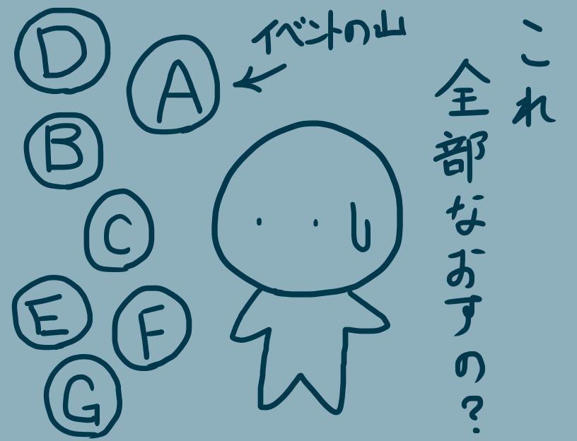 common-A