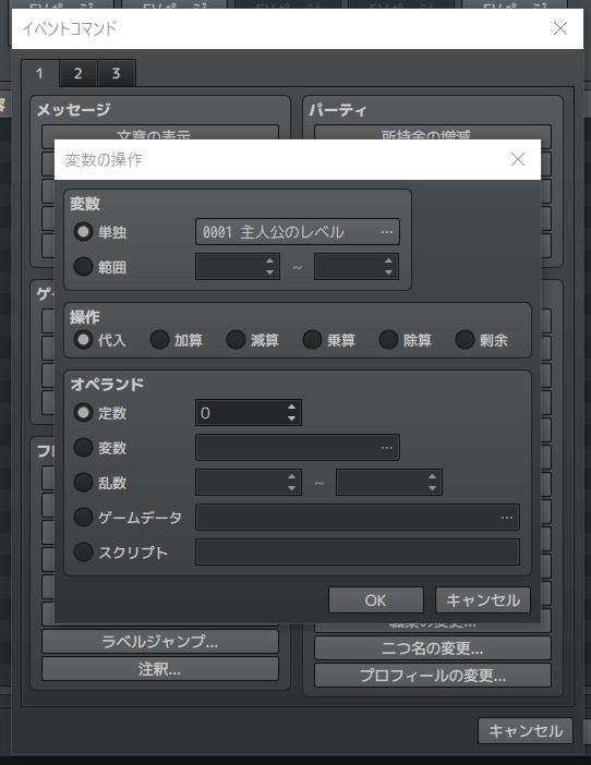 hensuu-03