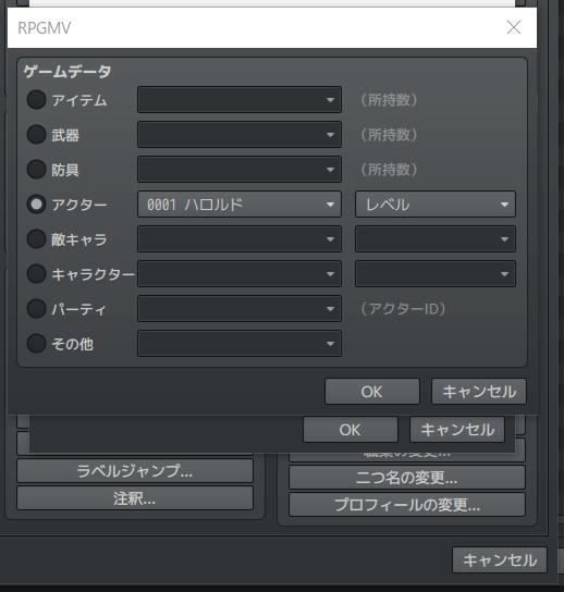 hensuu-04