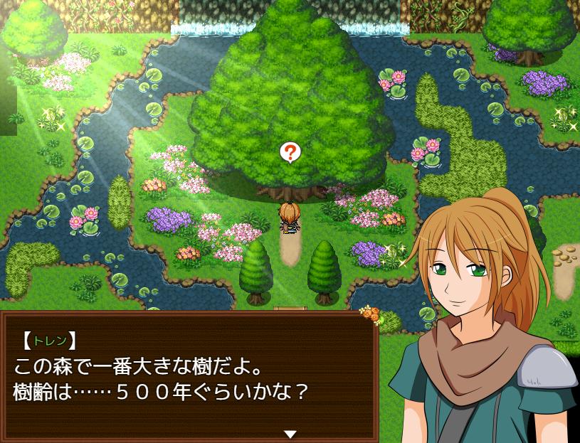 「森の薬師が魔王を倒す」は手作りのメッセージウィンドウを使っています。